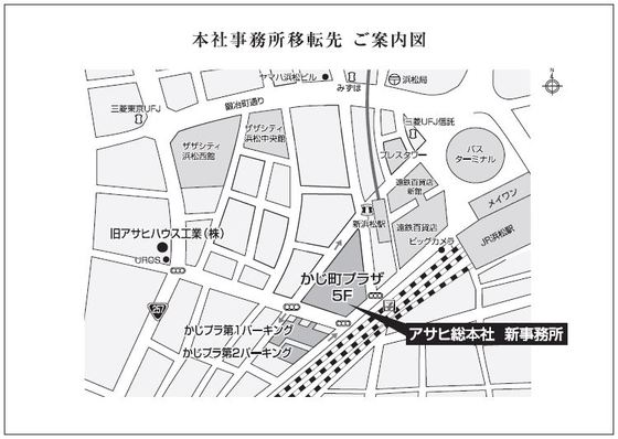 本社事務所移転先 ご案内図.JPG